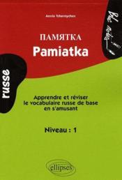Pamiatka ; russe ; niveau 1 - Couverture - Format classique