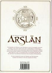 The heroic legend of Arslan T.1 - 4ème de couverture - Format classique