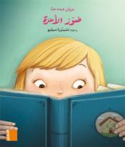 Grand album EB1 ; M2 souwar al-ousra - Couverture - Format classique