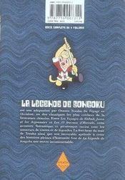 La légende de Songoku t.2 - 4ème de couverture - Format classique