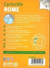 Rome (édition 2019) - 4ème de couverture - Format classique