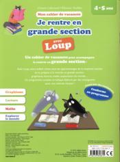Cahier de vacances ; je rentre en grande section avec Loup ; de la MS à la GS - 4ème de couverture - Format classique