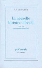La nouvelle histoire d'israel - essai sur une identite nationale - Couverture - Format classique