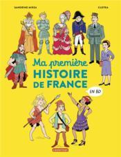 Ma première histoire de France en BD - Couverture - Format classique