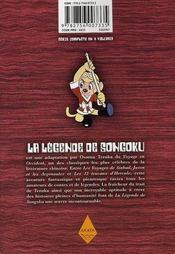 La légende de Songoku t.4 - 4ème de couverture - Format classique