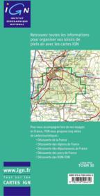 Balades en forêt de Compiègne - 4ème de couverture - Format classique