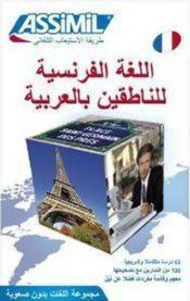 Le français pour les arabophones - Couverture - Format classique