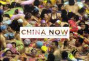China now - Couverture - Format classique