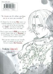 Tokyo ghoul T.12 - 4ème de couverture - Format classique