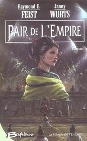 La trilogie de l'Empire T.2 ; pair de l'empire - Intérieur - Format classique