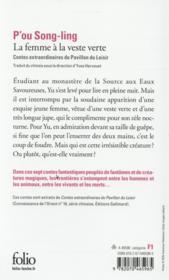 La femme à la veste verte ; contes extraordinaires du pavillon des loisirs - 4ème de couverture - Format classique