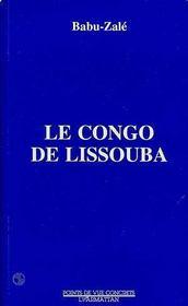 Le Congo De Lissouba - Intérieur - Format classique