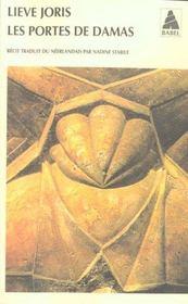 Les portes de damas - Intérieur - Format classique