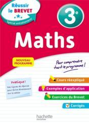 Réussir au collège ; maths ; 3e (édition 2019) - Couverture - Format classique