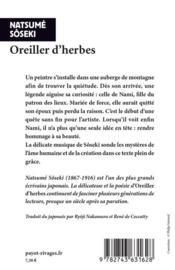 Oreiller d'herbes - 4ème de couverture - Format classique