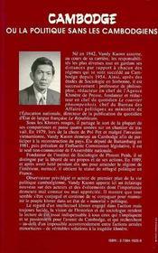 Cambodge Ou La Politique Sans Les Cambodgiens - 4ème de couverture - Format classique