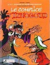Iznogoud t.18 ; le complice d'Iznogoud - Intérieur - Format classique