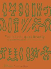 Quai Branly ; là où soufflent les esprits ; where the spirits whisper ; coffret - Couverture - Format classique