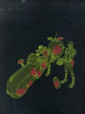 Sillage t.16 ; coffret - 4ème de couverture - Format classique