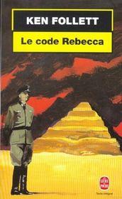 Le code Rebecca - Intérieur - Format classique