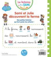 Les petits Sami et Julie maternelle ; Sami et Julie découvrent la ferme - 4ème de couverture - Format classique