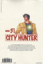 City Hunter T.31 - 4ème de couverture - Format classique