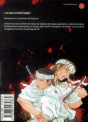 Shigurui t.13 à t.15 - 4ème de couverture - Format classique