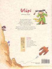 Ulupi Princesse Chipie - 4ème de couverture - Format classique