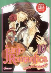 Junjo romantica t.10 - Couverture - Format classique