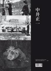 NakaMasakazu ; naissance de la théorie critique au Japon - 4ème de couverture - Format classique