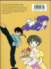 Ranma 1/2 - édition originale T.3 - 4ème de couverture - Format classique