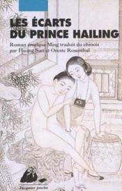 Les écarts du prince Hailing - Couverture - Format classique