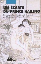 Les écarts du prince Hailing - Intérieur - Format classique
