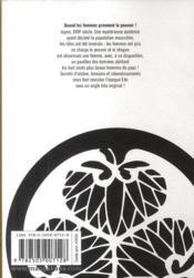 Le pavillon des hommes T.1 - 4ème de couverture - Format classique