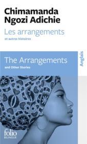 Les arrangements et autres histoires ; the arrangements and other stories - Couverture - Format classique
