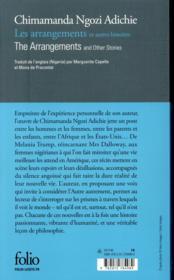 Les arrangements et autres histoires ; the arrangements and other stories - 4ème de couverture - Format classique