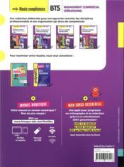 Bloc 2 ; animer et dynamiser l'offre commerciale ; BTS MCO ; 1re et 2e années ; manuel de l'élève - 4ème de couverture - Format classique