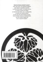 Le pavillon des hommes T.2 - 4ème de couverture - Format classique