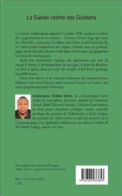 La Guinée victime des guinéens - 4ème de couverture - Format classique