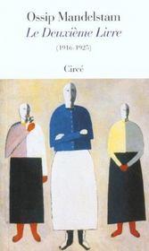 Le deuxième livre (1916-1925) - Intérieur - Format classique