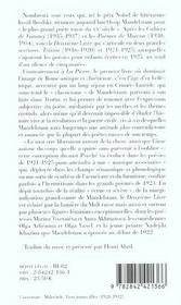 Le deuxième livre (1916-1925) - 4ème de couverture - Format classique