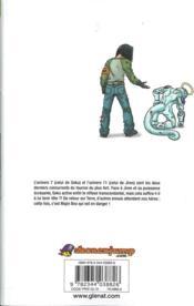 Dragon Ball Super T.9 ; conclusion et dénouement - 4ème de couverture - Format classique