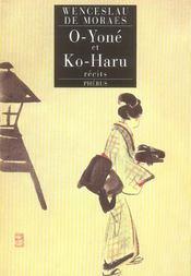 O-Yoné et Ko-Haru - Intérieur - Format classique