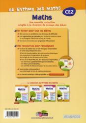 AU RYTHME DES MATHS ; au rythme des maths ; CE2 ; fichier 2012 - 4ème de couverture - Format classique