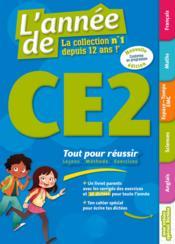 L'ANNEE DE ; CE2 ; toutes les matières (édition 2019) - Couverture - Format classique