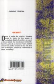 Médaka-box t.10 - 4ème de couverture - Format classique