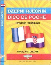 Dico de poche hrvatsko-francuski / français-croate - Intérieur - Format classique