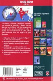 Inde ; 5e Edition - 4ème de couverture - Format classique