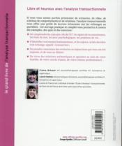 Le grand livre de l'analyse transactionnelle - 4ème de couverture - Format classique