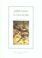 Le livre de jade (relie) - Intérieur - Format classique